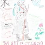 Степанов Андрей 12 лет